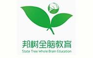 邦樹全腦教育