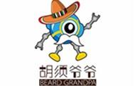胡須爺爺兒童科學館