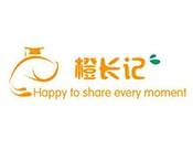 橙长记国际早教中心