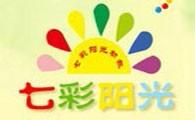 七彩陽光幼兒園