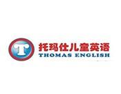 托瑪仕兒童英語