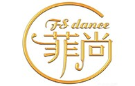 菲尚国际舞蹈