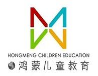 新元鸿蒙儿童教育