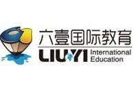 六壹国际幼儿园
