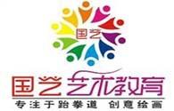 國藝書畫教育