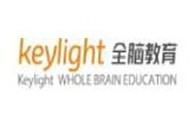 Keylight全腦教育