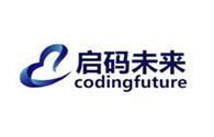 啟碼未來編程教育