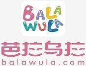 芭拉烏拉大語文
