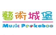 艺术城堡儿童音乐