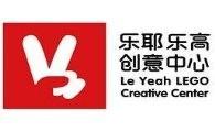 樂耶樂高創意中心