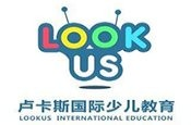 卢卡斯国际少儿教育
