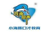 小海豚口才教育