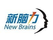 新腦力教育