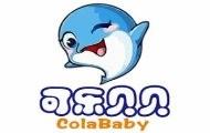 可樂貝貝嬰兒游泳館