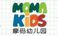 MOMAKIDS國際雙語幼兒園