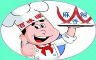 百味源地鍋雞