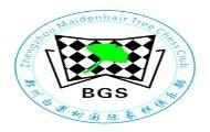 白果樹國際象棋俱樂部