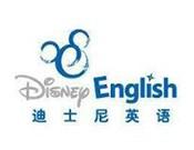 迪士尼少兒英語