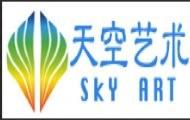 天空藝術成人美術培訓