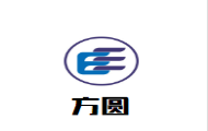 方圓高新教育