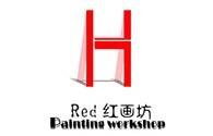 紅畫坊美術