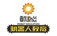 酷能機器人教育