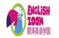 頤澤英語學園