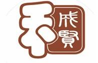 成賢國學館