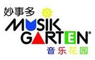 妙事多音樂花園