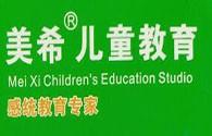 美希兒童教育