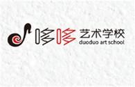 哆哆藝術學校