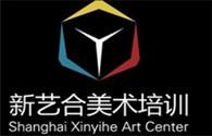 新藝合美術培訓中心