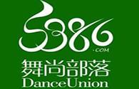 舞尚部落舞蹈培训